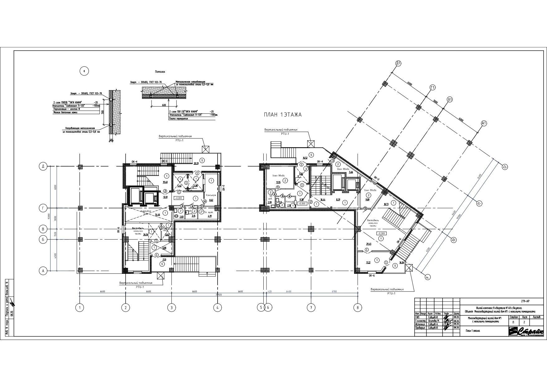1 этаж_page-0001