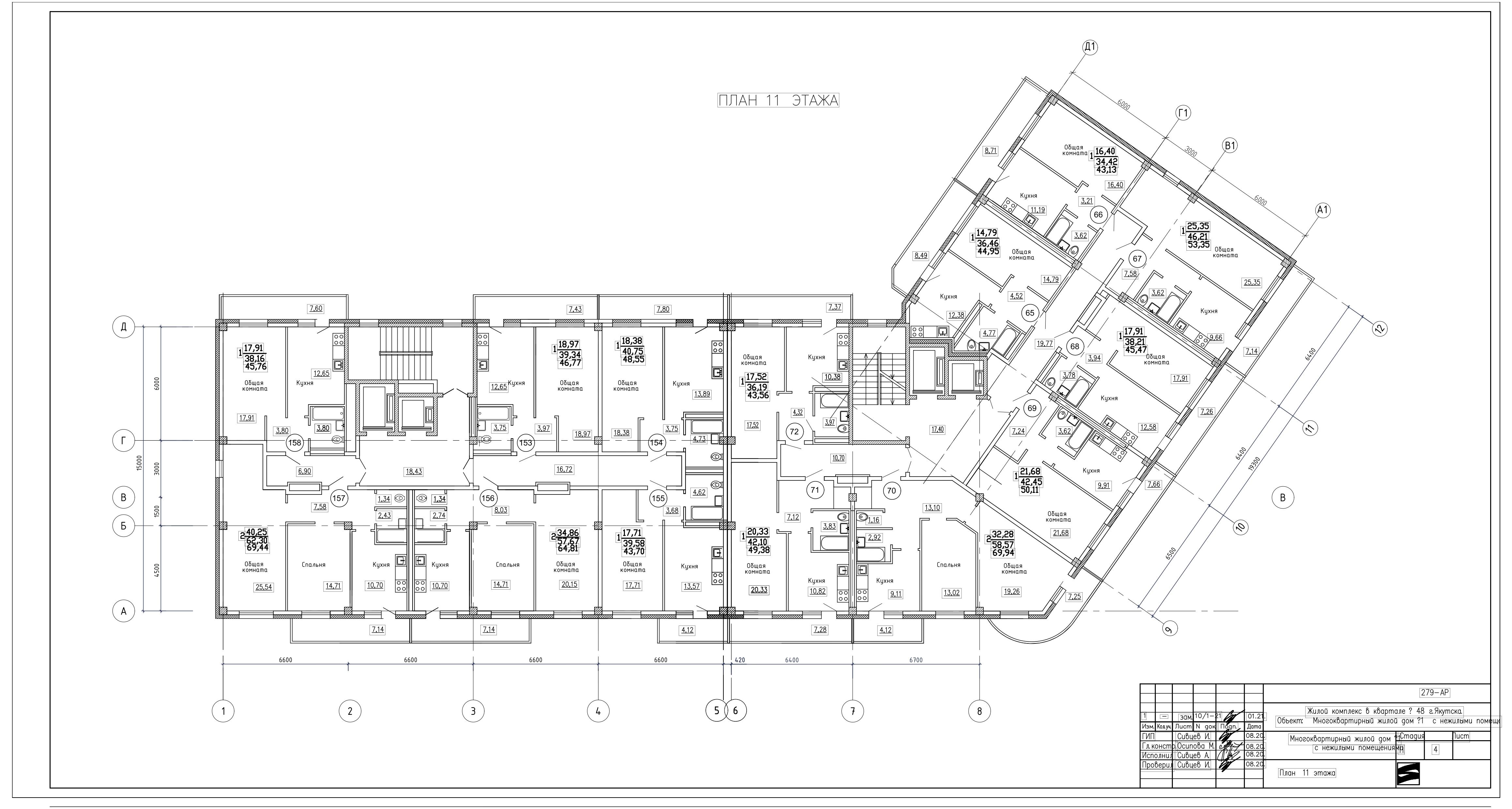 11 этаж_page-0001
