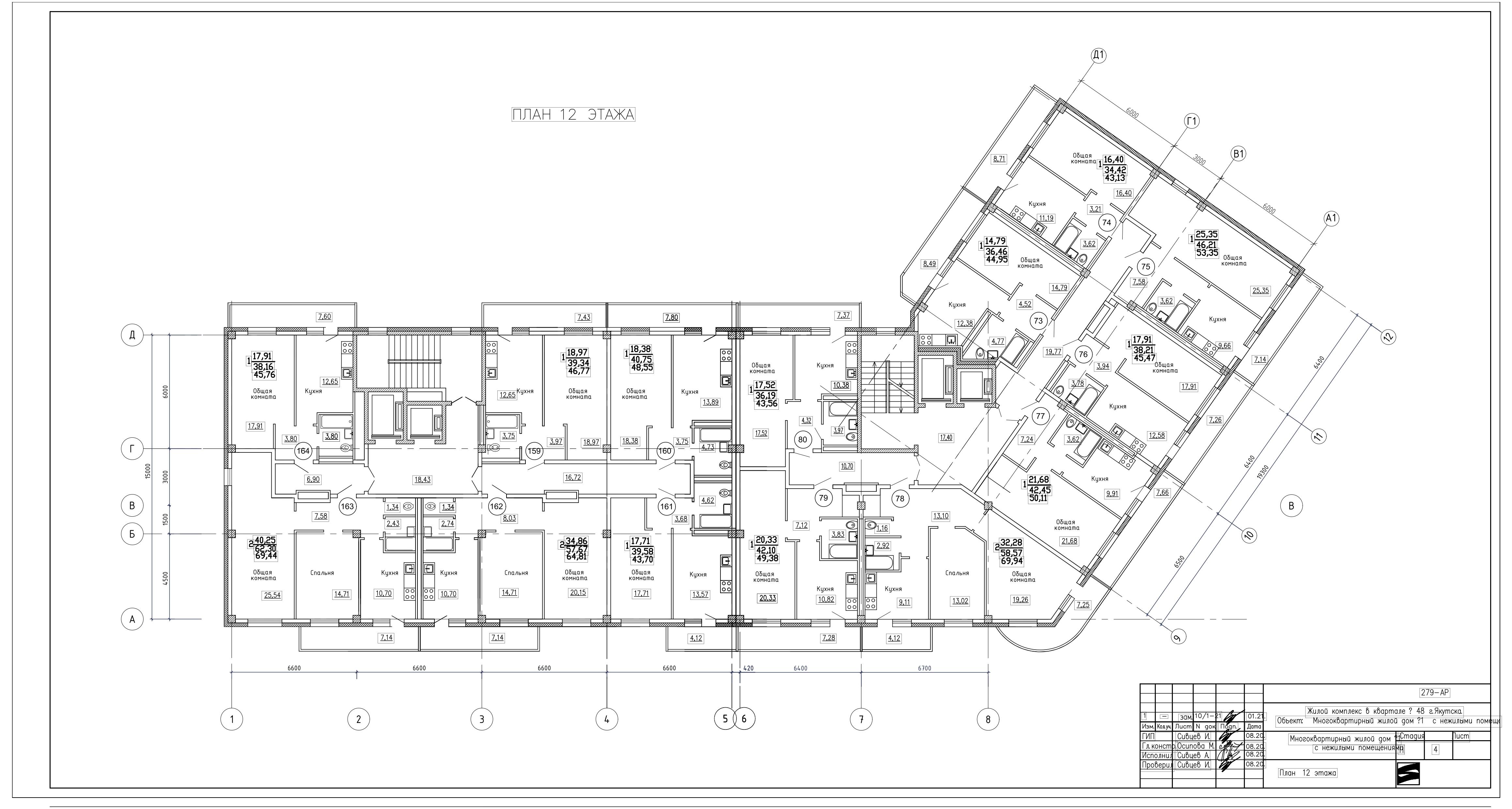 12 этаж_page-0001