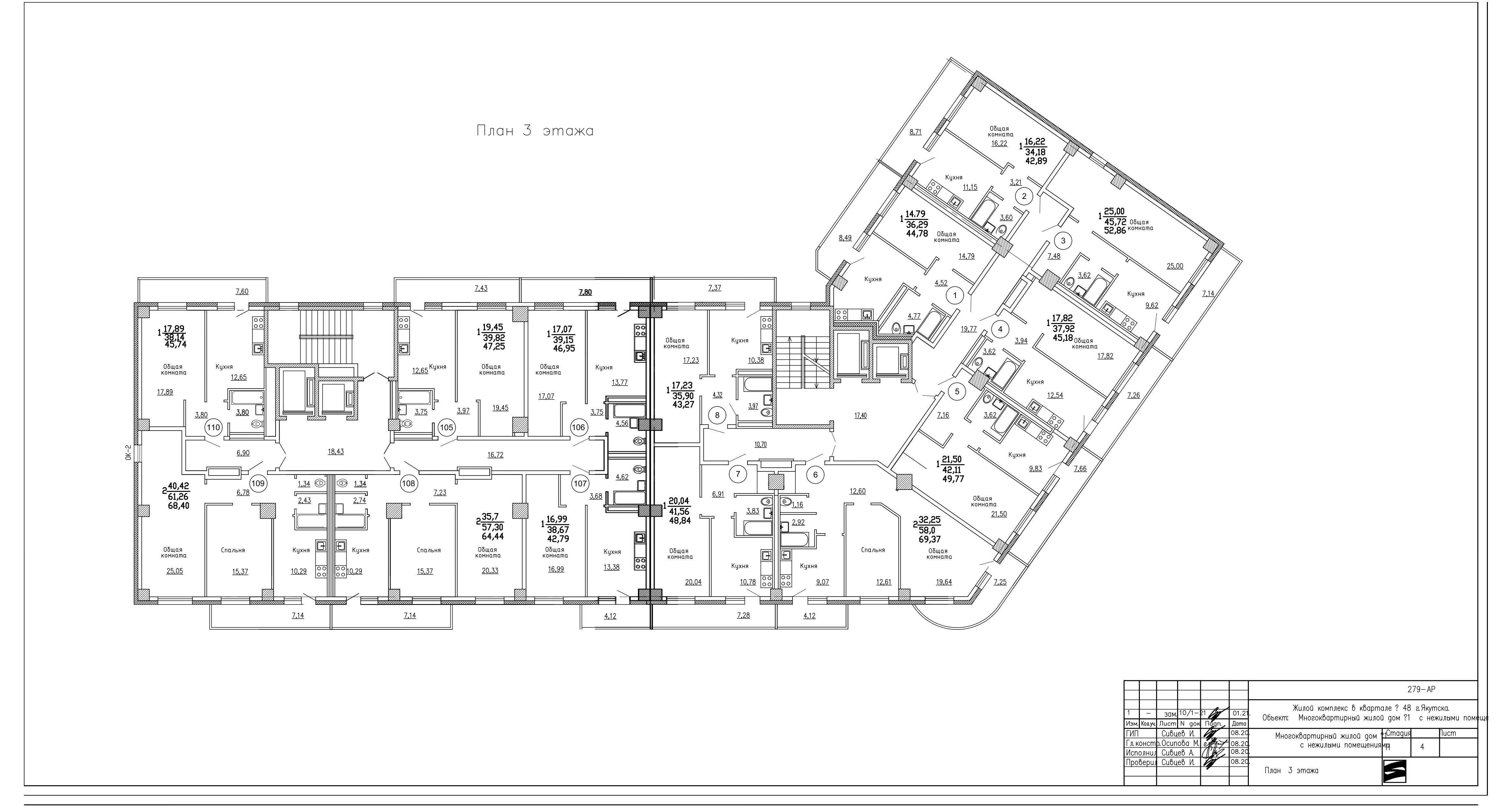 3 этаж_page-0001