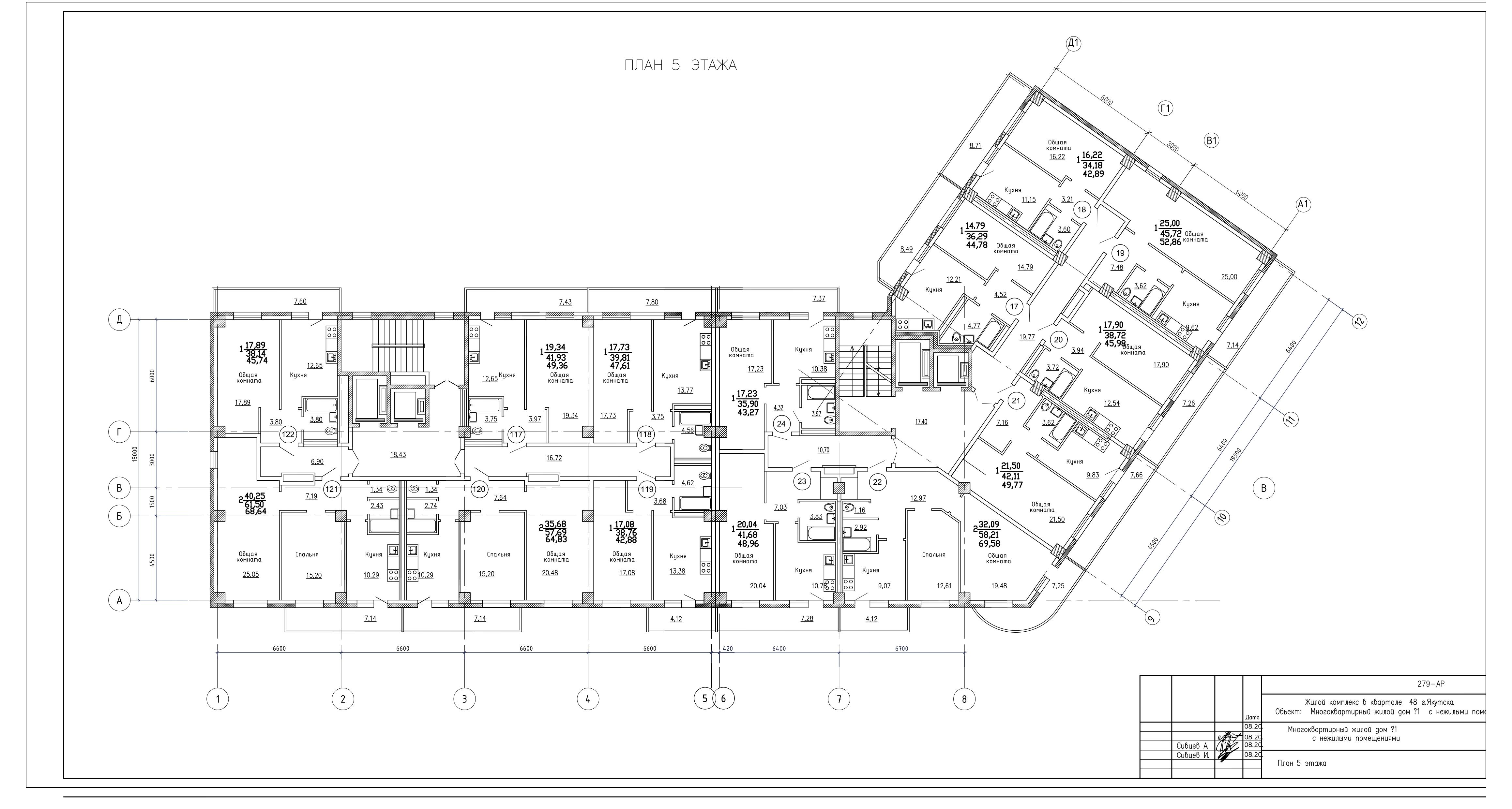 5 этаж_page-0001