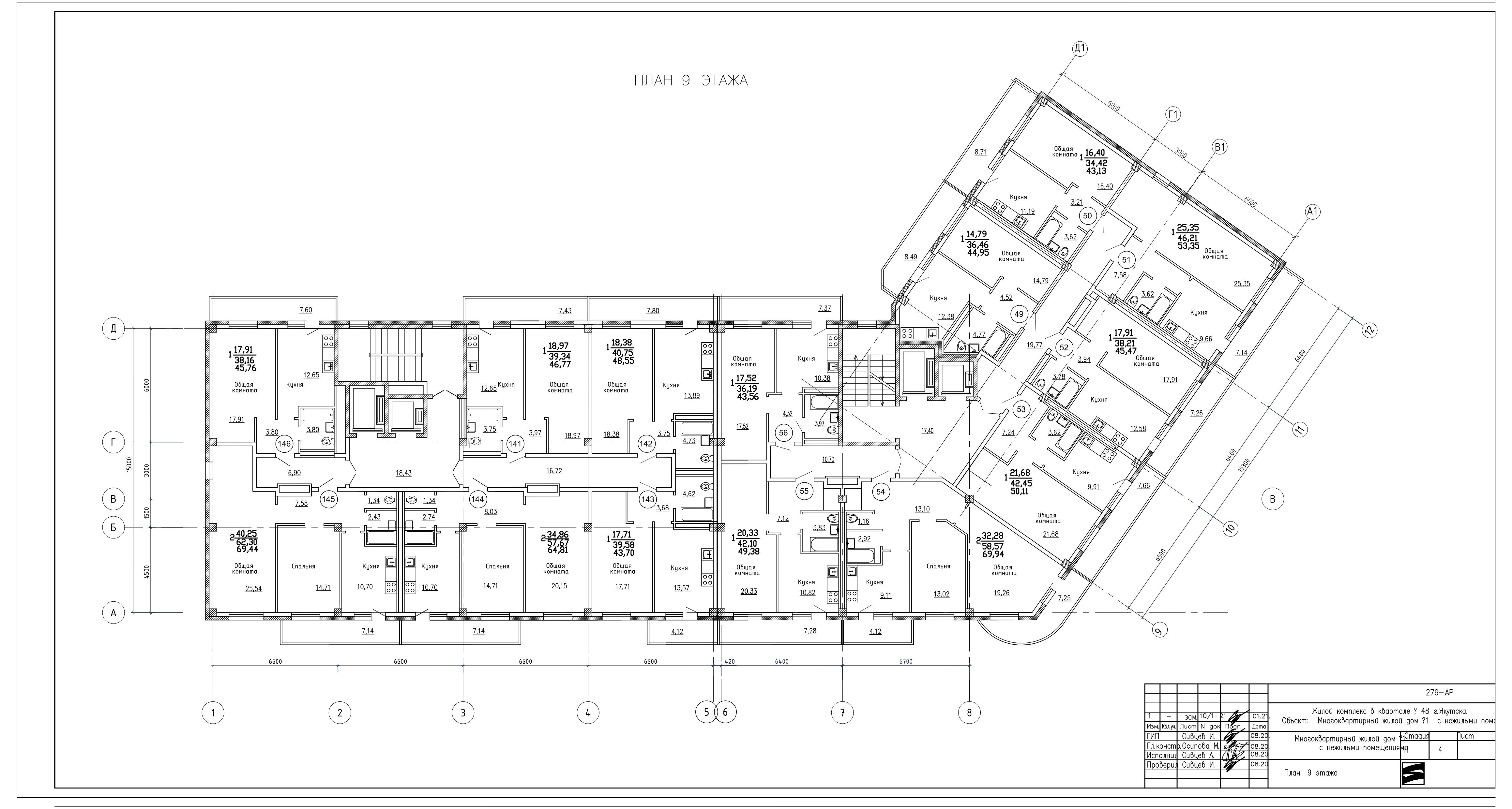 9 этаж_page-0001